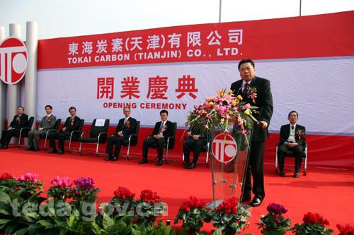 天津开业庆典活动