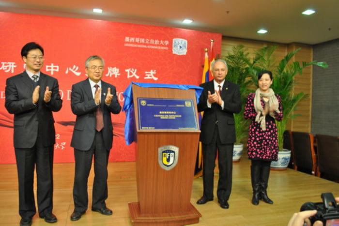 北京开幕仪式|揭牌仪式|北京会议会务公司