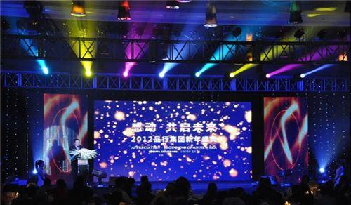 北京庆典演出设备租赁、舞台设备租赁、灯光音响租赁公司